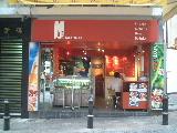 ロケ地:お店:ミッドナイト・エキスプレス in 蘭桂坊(ランカイフォン)