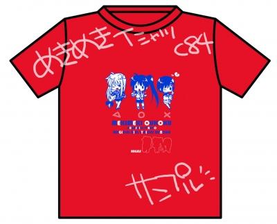 C84Tシャツ