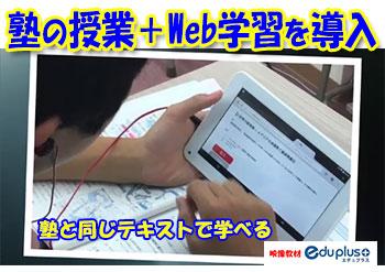 Web学習