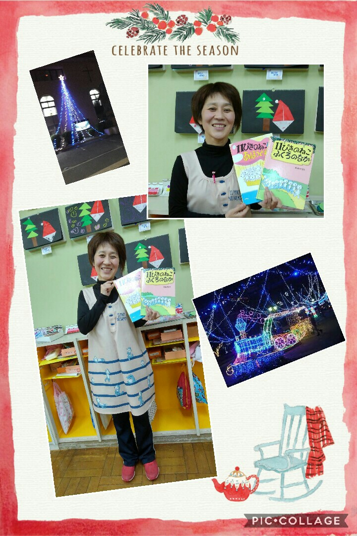 Collage 2016-12-13 19_07_32.jpg