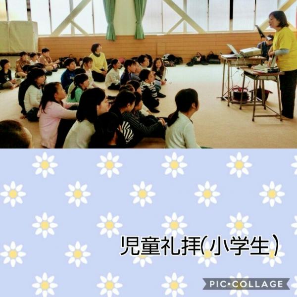 Collage 2018-04-15 05_47_05.jpg