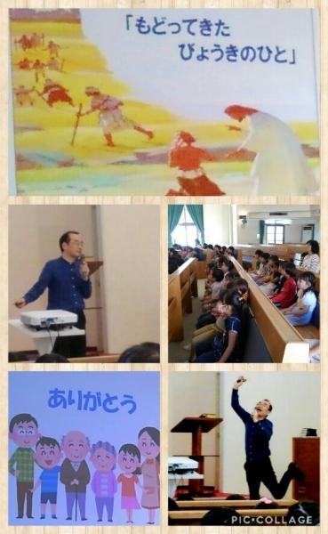 Collage 2018-05-21 20_27_42.jpg