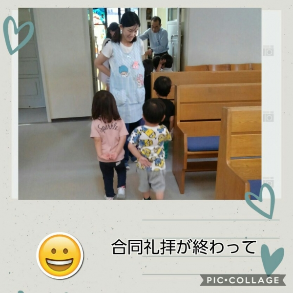 Collage 2018-06-05 04_53_44.jpg