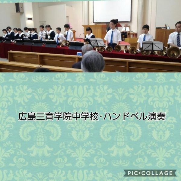 Collage 2018-06-10 07_31_34.jpg