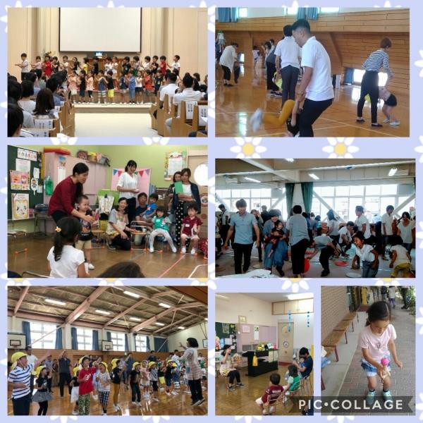 Collage 2018-06-18 03_35_46.jpg