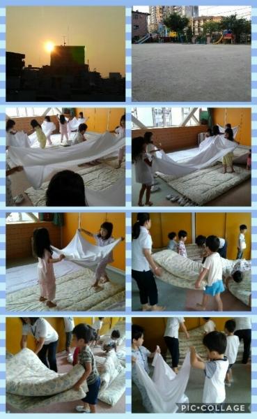 Collage 2018-07-16 12_08_46.jpg