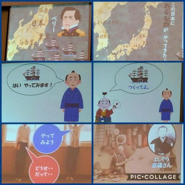 Collage 2018-07-21 17_33_29.jpg