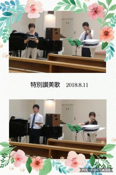 Collage 2018-08-11 13_35_50.jpg