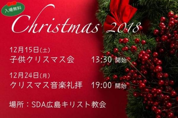20181210_1510478.jpg