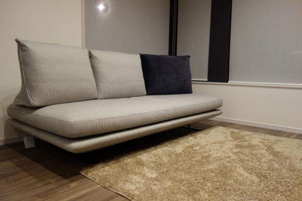 ligne roset prado. Black Bedroom Furniture Sets. Home Design Ideas