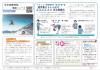201802地域の健康ニュース水天宮omote