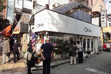 オカダ花店