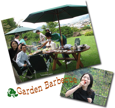ガーデンバーベキュー