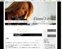 Emmaさんブログ