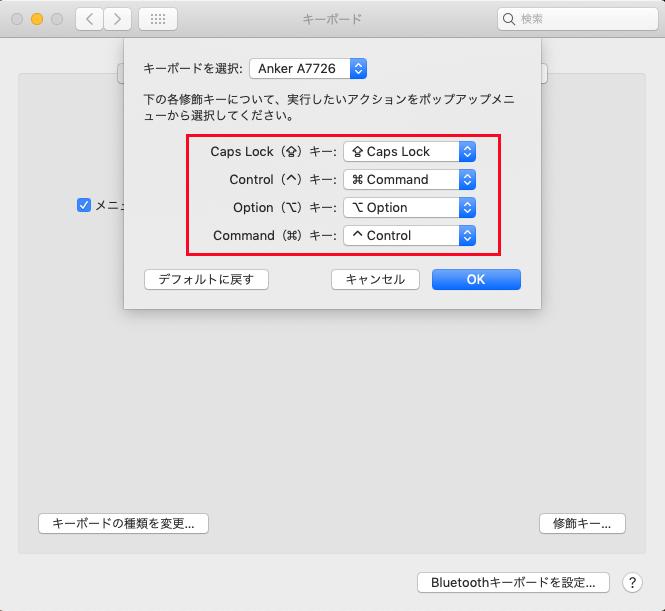Mac設定02.png