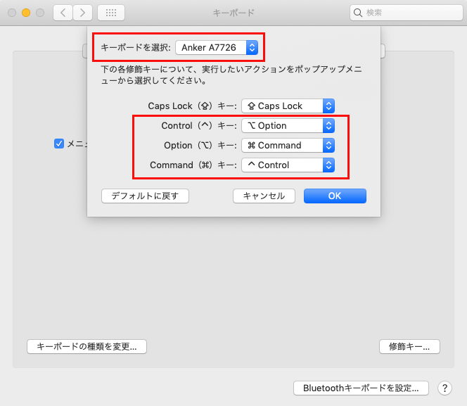 Mac_cmd-opt-02.png