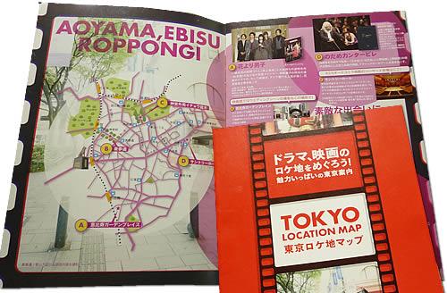 東京ロケ地マップ