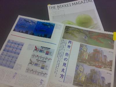 日経マガジンにカラーユニバーサルデザイン機構が紹介されました
