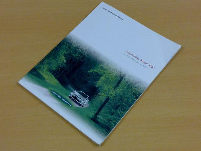 トヨタ環境報告書2007