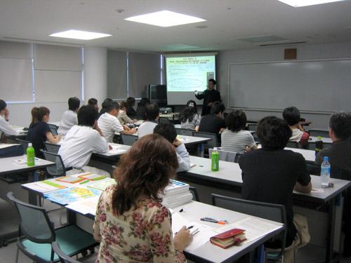 高知のCUD講演会