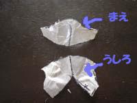 髪の型紙7