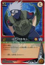 カカシ忍396