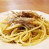 recipe_gobou_pasta_100.jpg