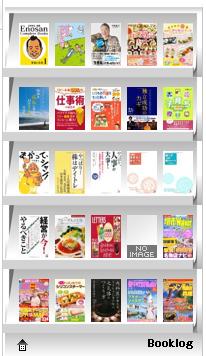 編集者 小林真美の関わった本