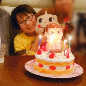 10歳の誕生日