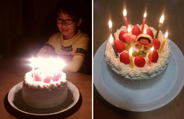 10歳ケーキ