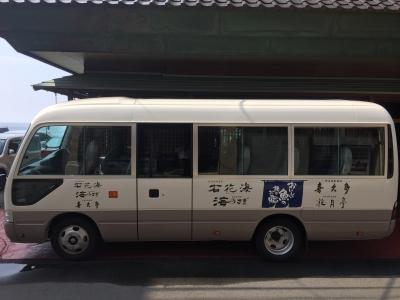 送迎バス02