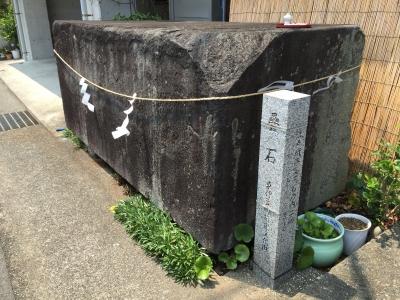 江戸城の石
