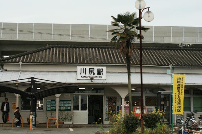 090309_川尻駅