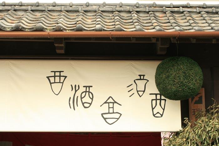 090312_川尻1