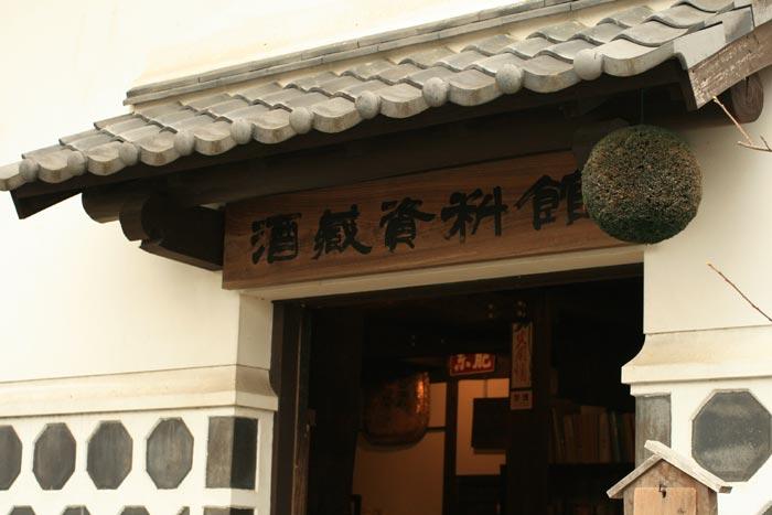 090313_川尻1