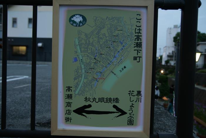 090605_花菖蒲祭り4