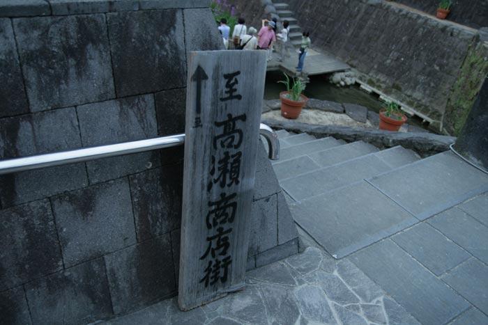 090605_花菖蒲祭り5
