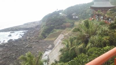 海の際にある鵜戸神宮