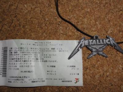 METALLICAチケットとネックレス