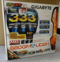 880GMA-UD2H
