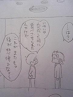 100307_143119_ed.jpg