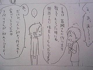 100307_143522_ed.jpg