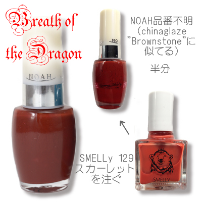 BreathOfTheDragon