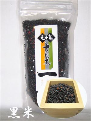 古代米ー黒米1
