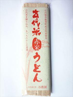 古代米赤うどん