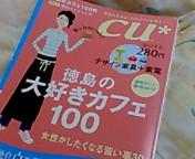 20060320_147109.jpg