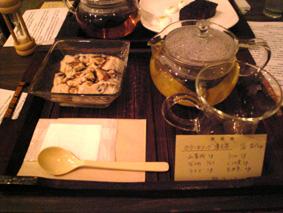 漢方スイーツ
