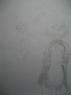 「えっ?」