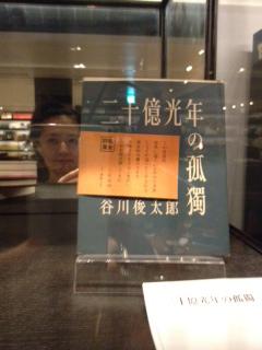 谷川先生の本写真 1.JPG