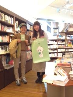 ふたば書店-22.JPG